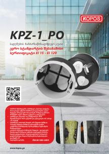 KPZ-1_PO სადენების ხანძარსაწინააღმდეგო ყუთი